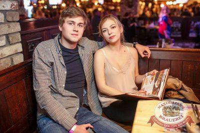 Владимир Кузьмин, 7 июня 2017 - Ресторан «Максимилианс» Новосибирск - 27