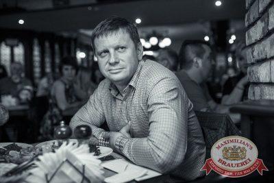 Владимир Кузьмин, 7 июня 2017 - Ресторан «Максимилианс» Новосибирск - 31