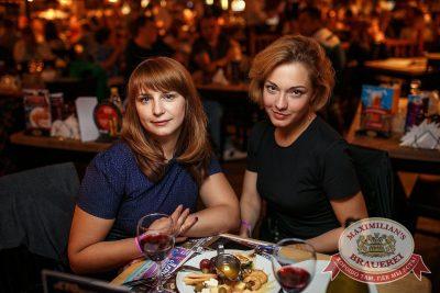 Владимир Кузьмин, 7 июня 2017 - Ресторан «Максимилианс» Новосибирск - 35