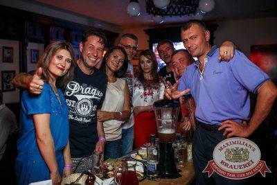 Владимир Кузьмин, 7 июня 2017 - Ресторан «Максимилианс» Новосибирск - 41