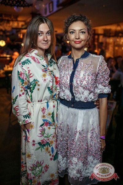 Владимир Кузьмин, 7 июня 2017 - Ресторан «Максимилианс» Новосибирск - 44