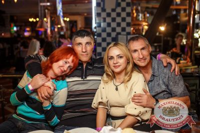 Владимир Кузьмин, 7 июня 2017 - Ресторан «Максимилианс» Новосибирск - 45