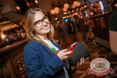 «Дыхание ночи»: Рашен Колбашен, 9 июня 2017 - Ресторан «Максимилианс» Новосибирск - 11