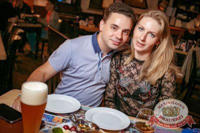 «Дыхание ночи»: Рашен Колбашен, 9 июня 2017 - Ресторан «Максимилианс» Новосибирск - 12