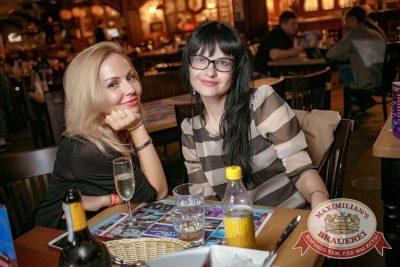 «Дыхание ночи»: Рашен Колбашен, 9 июня 2017 - Ресторан «Максимилианс» Новосибирск - 13