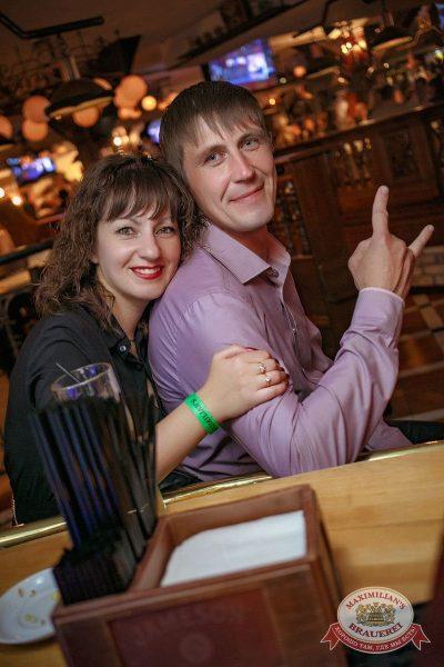 «Дыхание ночи»: Рашен Колбашен, 9 июня 2017 - Ресторан «Максимилианс» Новосибирск - 17