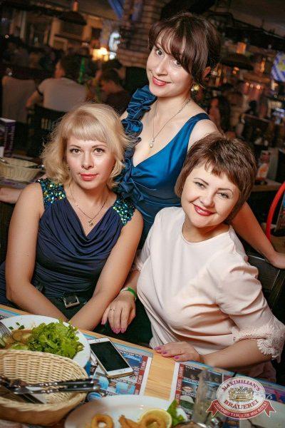 «Дыхание ночи»: Рашен Колбашен, 9 июня 2017 - Ресторан «Максимилианс» Новосибирск - 26