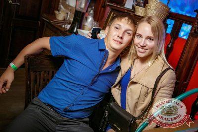 «Дыхание ночи»: Рашен Колбашен, 9 июня 2017 - Ресторан «Максимилианс» Новосибирск - 31