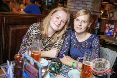 «Дыхание ночи»: Рашен Колбашен, 9 июня 2017 - Ресторан «Максимилианс» Новосибирск - 6