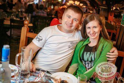 День пивовара, 10 июня 2017 - Ресторан «Максимилианс» Новосибирск - 19