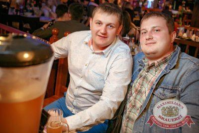 День пивовара, 10 июня 2017 - Ресторан «Максимилианс» Новосибирск - 31