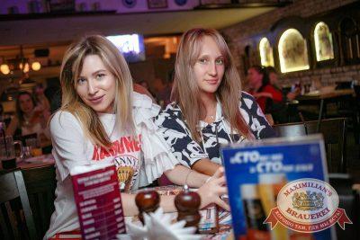 День пивовара, 10 июня 2017 - Ресторан «Максимилианс» Новосибирск - 32