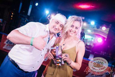 День медика, 16 июня 2017 - Ресторан «Максимилианс» Новосибирск - 11