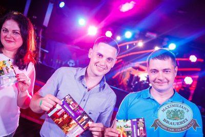 День медика, 16 июня 2017 - Ресторан «Максимилианс» Новосибирск - 12