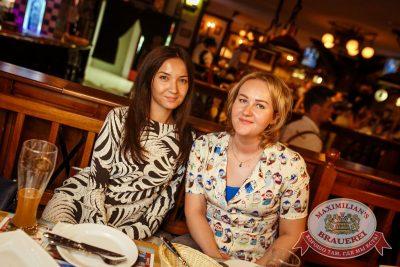 День медика, 16 июня 2017 - Ресторан «Максимилианс» Новосибирск - 16