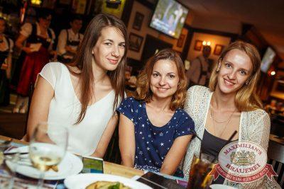 День медика, 16 июня 2017 - Ресторан «Максимилианс» Новосибирск - 18