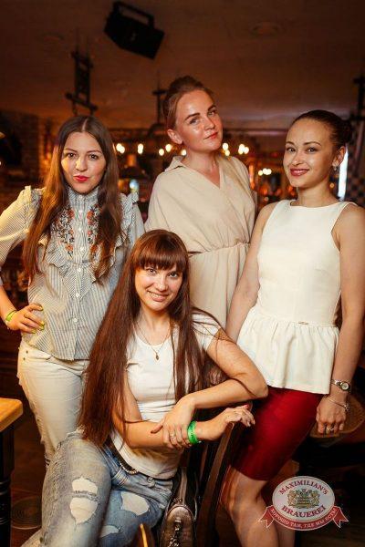 День медика, 16 июня 2017 - Ресторан «Максимилианс» Новосибирск - 19