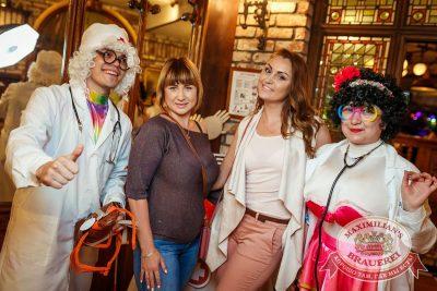 День медика, 16 июня 2017 - Ресторан «Максимилианс» Новосибирск - 2