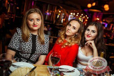 День медика, 16 июня 2017 - Ресторан «Максимилианс» Новосибирск - 21