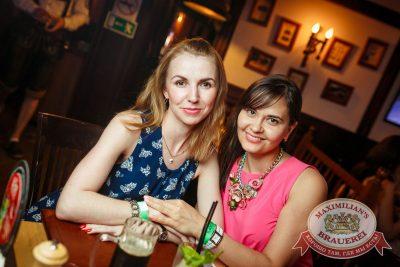 День медика, 16 июня 2017 - Ресторан «Максимилианс» Новосибирск - 22