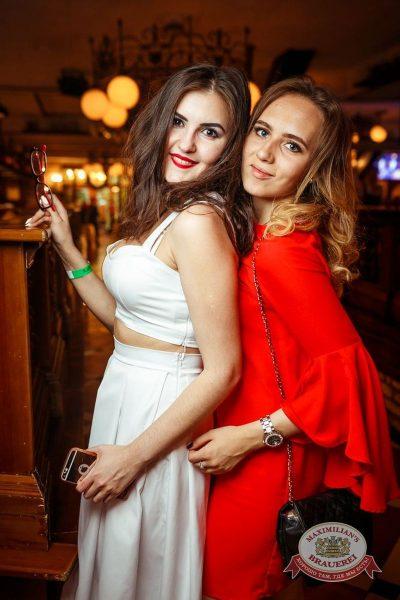 День медика, 16 июня 2017 - Ресторан «Максимилианс» Новосибирск - 23