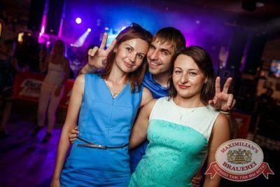 День медика, 16 июня 2017 - Ресторан «Максимилианс» Новосибирск - 25