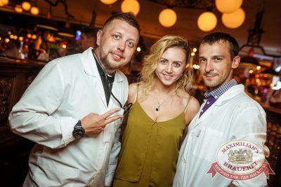 День медика, 16 июня 2017 - Ресторан «Максимилианс» Новосибирск - 28