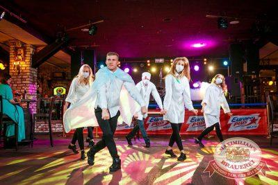 День медика, 16 июня 2017 - Ресторан «Максимилианс» Новосибирск - 4