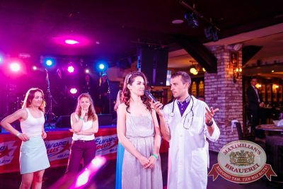 День медика, 16 июня 2017 - Ресторан «Максимилианс» Новосибирск - 5