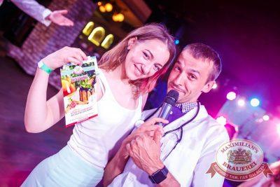 День медика, 16 июня 2017 - Ресторан «Максимилианс» Новосибирск - 6