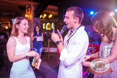 День медика, 16 июня 2017 - Ресторан «Максимилианс» Новосибирск - 8
