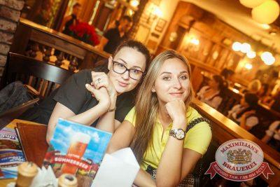 Вечеринка Euromix. Специальный гость: Quest Pistols Show, 21 июня 2017 - Ресторан «Максимилианс» Новосибирск - 33