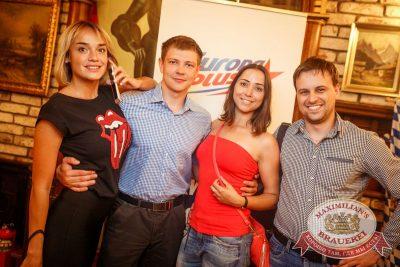 Вечеринка Euromix. Специальный гость: Quest Pistols Show, 21 июня 2017 - Ресторан «Максимилианс» Новосибирск - 43