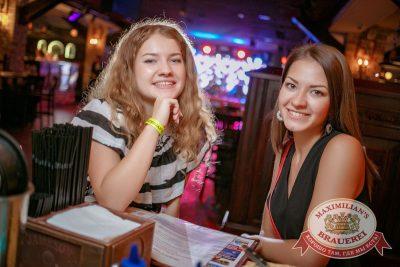 «Дыхание ночи»: Вернись, Оптимус Прайм!, 23 июня 2017 - Ресторан «Максимилианс» Новосибирск - 10