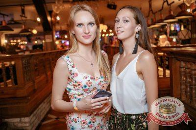 «Дыхание ночи»: Вернись, Оптимус Прайм!, 23 июня 2017 - Ресторан «Максимилианс» Новосибирск - 13