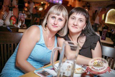«Дыхание ночи»: Вернись, Оптимус Прайм!, 23 июня 2017 - Ресторан «Максимилианс» Новосибирск - 14
