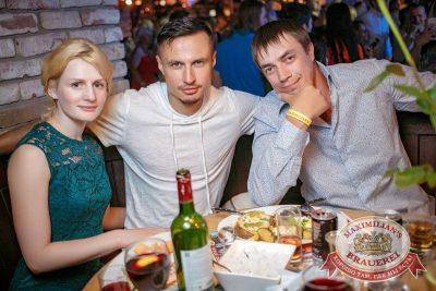 «Дыхание ночи»: Вернись, Оптимус Прайм!, 23 июня 2017 - Ресторан «Максимилианс» Новосибирск - 32