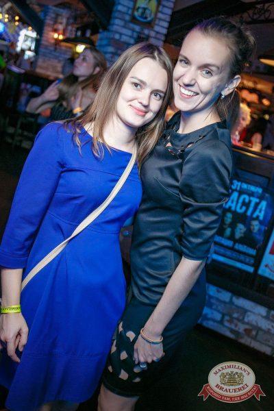 «Дыхание ночи»: Вернись, Оптимус Прайм!, 23 июня 2017 - Ресторан «Максимилианс» Новосибирск - 40