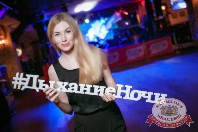 «Дыхание ночи»: Dj Akella (Москва), 30 июня 2017 - Ресторан «Максимилианс» Новосибирск - 1