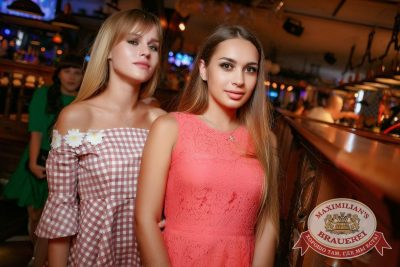 «Дыхание ночи»: Dj Akella (Москва), 30 июня 2017 - Ресторан «Максимилианс» Новосибирск - 11
