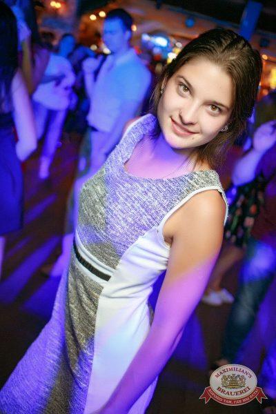 «Дыхание ночи»: Dj Akella (Москва), 30 июня 2017 - Ресторан «Максимилианс» Новосибирск - 15