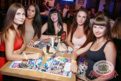 «Дыхание ночи»: Dj Akella (Москва), 30 июня 2017 - Ресторан «Максимилианс» Новосибирск - 22