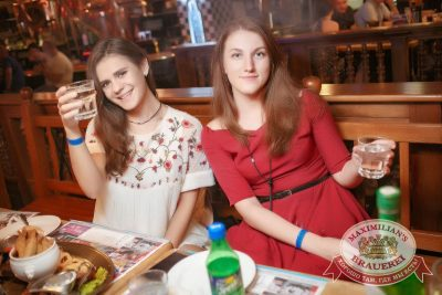 «Дыхание ночи»: Dj Akella (Москва), 30 июня 2017 - Ресторан «Максимилианс» Новосибирск - 24