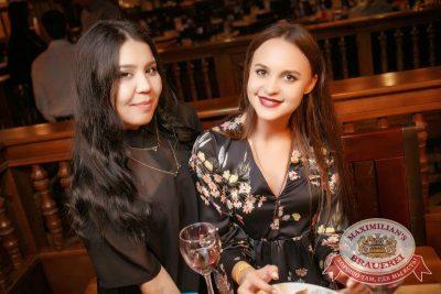 «Дыхание ночи»: Dj Akella (Москва), 30 июня 2017 - Ресторан «Максимилианс» Новосибирск - 26