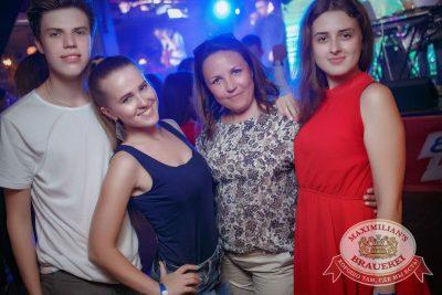 «Дыхание ночи»: Dj Akella (Москва), 30 июня 2017 - Ресторан «Максимилианс» Новосибирск - 28