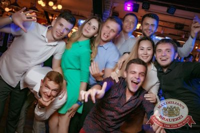 «Дыхание ночи»: Dj Akella (Москва), 30 июня 2017 - Ресторан «Максимилианс» Новосибирск - 29