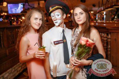 День ГИБДД, 1 июля 2017 - Ресторан «Максимилианс» Новосибирск - 2