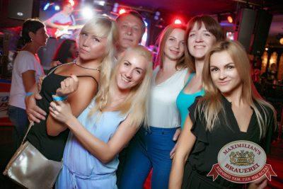 День ГИБДД, 1 июля 2017 - Ресторан «Максимилианс» Новосибирск - 28