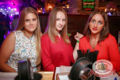 День ГИБДД, 1 июля 2017 - Ресторан «Максимилианс» Новосибирск - 36