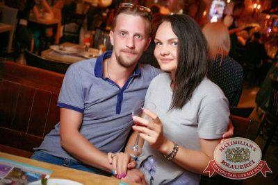 День ГИБДД, 1 июля 2017 - Ресторан «Максимилианс» Новосибирск - 39